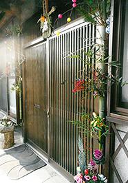 「玄関飾り」