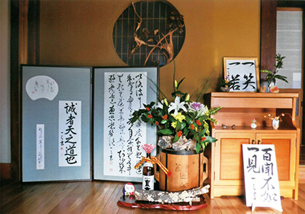 「正月玄関内飾り」